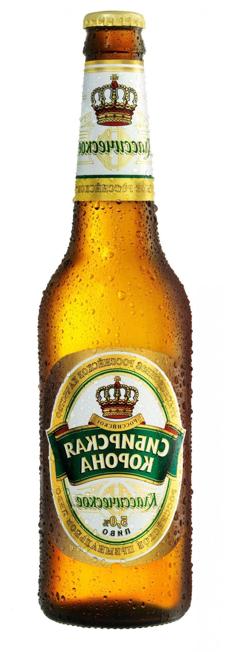 картинки сибирская корона пиво мальвы стержневой