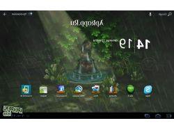 Бесплатные обои для планшета андроид 7