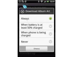 Картинки музыка на андроид 7
