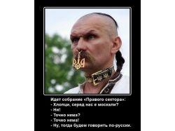 Украина газ демотиваторы