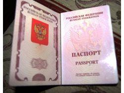 Загранпаспорт фото фмс