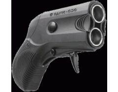 Травматическое оружие фото описание 2