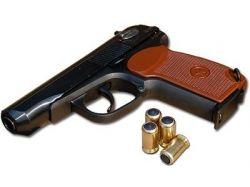 Травматическое оружие фото описание 6