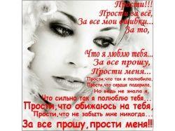 Романтика картинки стихи 7