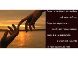 Открытки красивые романтика 7
