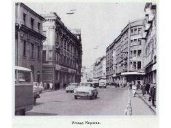 Москва 70 х фото