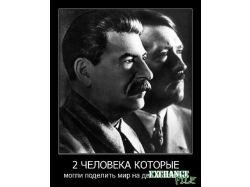 Демотиваторы политика украина