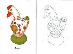 Гусь-гуменник - раскраски для детей 5
