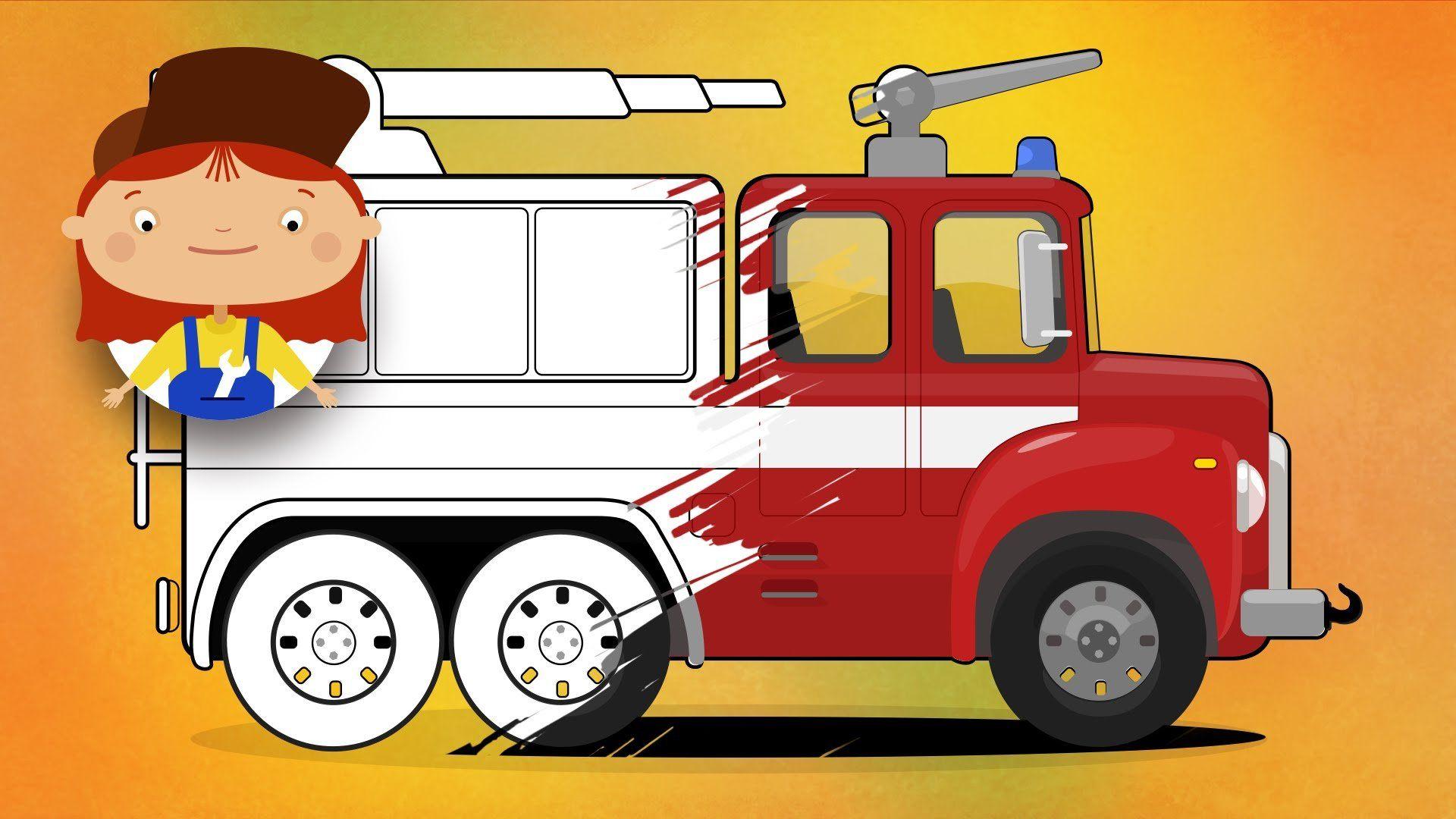 Машина - раскраски для детей » Скачать лучшие картинки ...