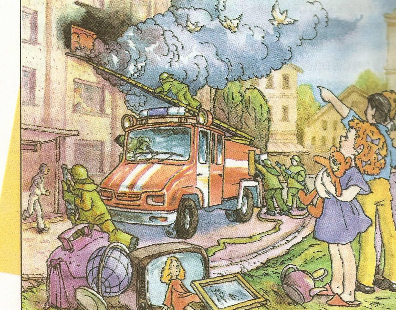 рисунок на тему пожарные тушат пожар первый взгляд отличить