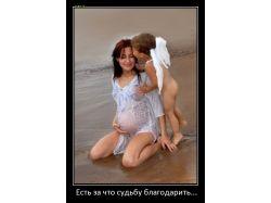 Беременные девушки фэнтези картинки