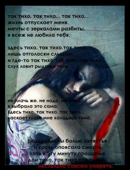 стих во мне умирает любовь интересы