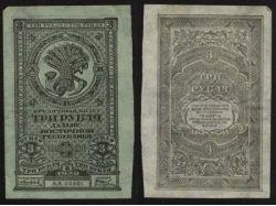 Старые деньги фото фото 2