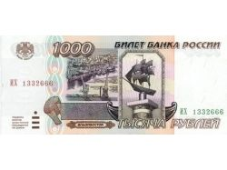 Старые деньги фото фото 3