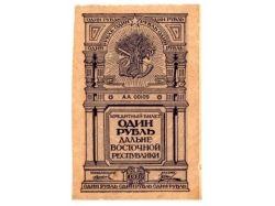 Старые деньги фото фото 5
