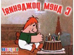 Картинка лошадь с днем рождения