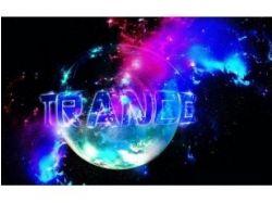 Картинки музыка транс