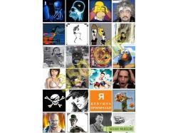 Аватарки  для аси анимированные 7