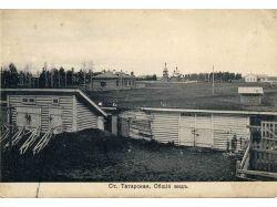 фотографии татарск