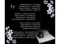 Картинки стихи про любовь 5