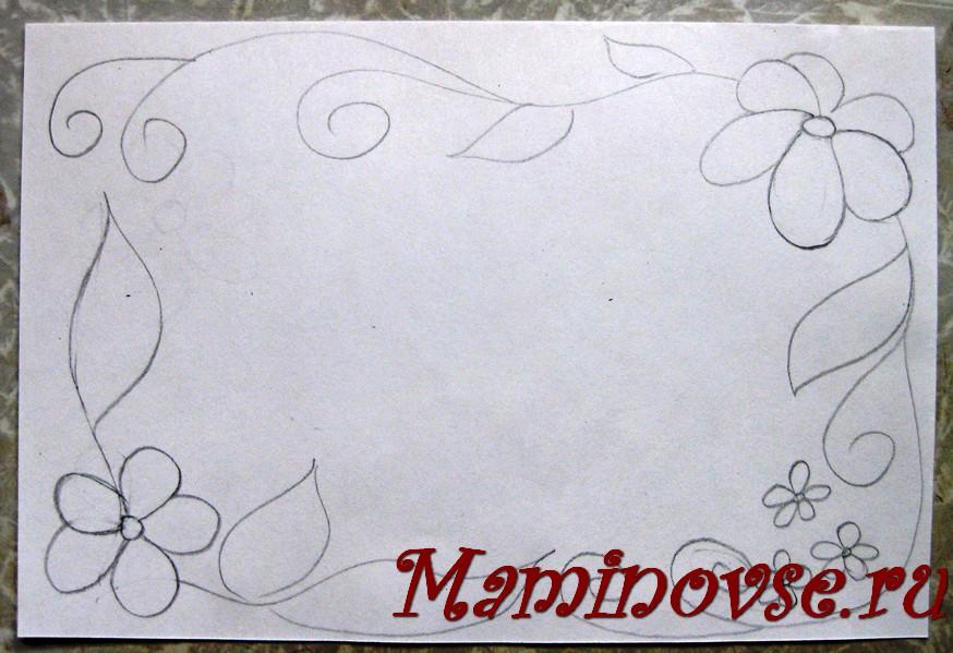 Электронные картинка, открытка на день рождения маме рисунок карандашом