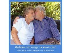 Мотиваторы любовь фото