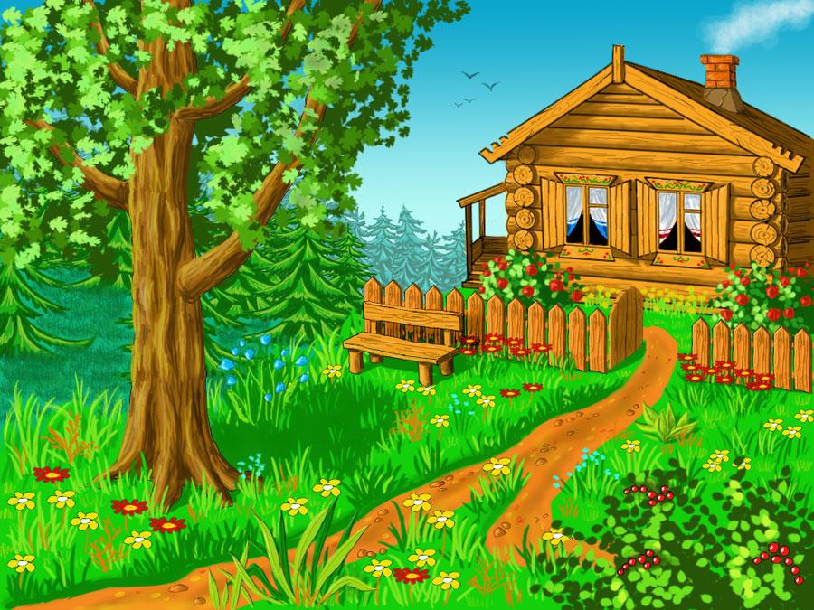 Дом картинка из сказки