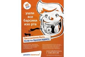 Плакаты против курения картинки