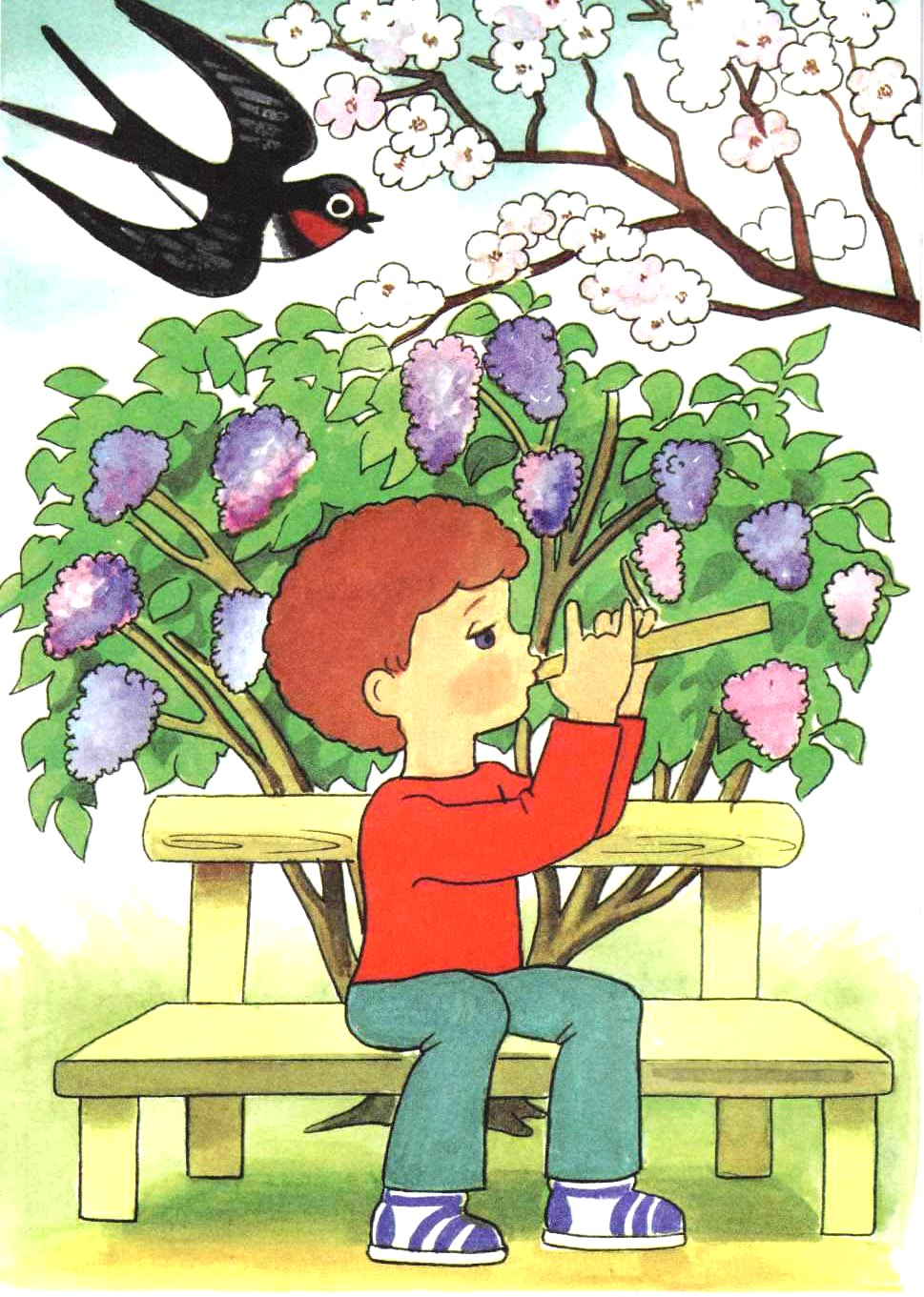 Мужчине, картинка про весну для детей