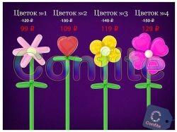 Фото цветы из воздушных шаров 4