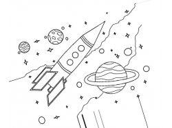 Космические картинки космос для детей