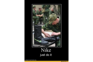 Just do it картинки 6