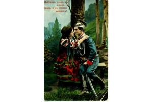 Любовь мужчины и женщины картинки