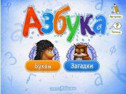Русский ребенок картинки