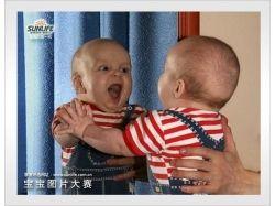 Смотреть беспланко смешные картинки для детей