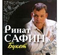 Букет р