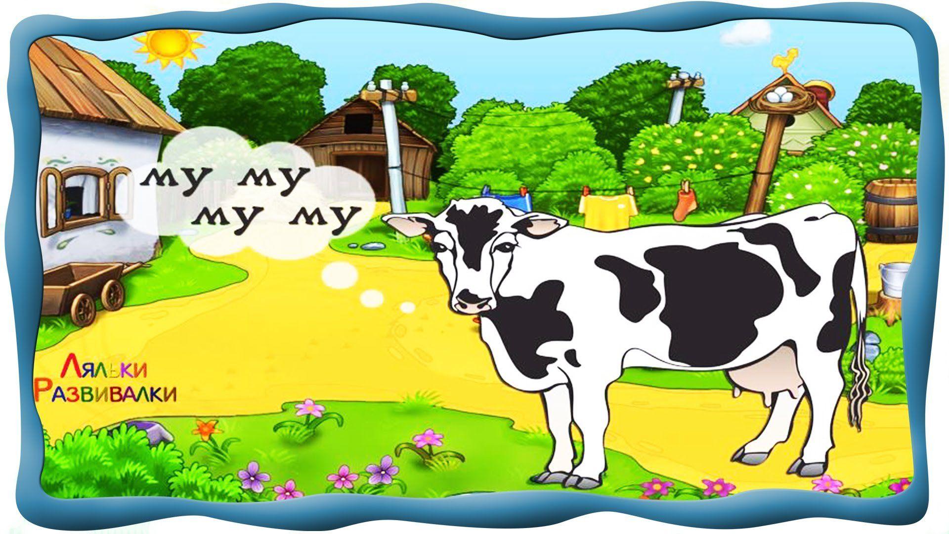 Животные на английском для детей в картинках с 10