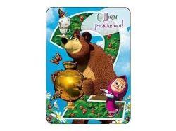 С днем рождения картинки для ребенка маша и медведь