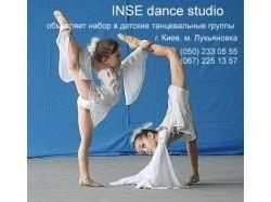 Картинки танцы для детей