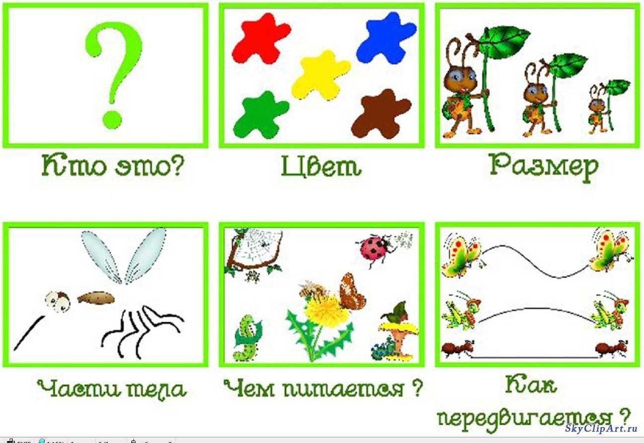Картинки мебель для детского сада для занятий 10