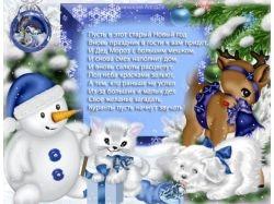 Новогодние открытки 2013 7