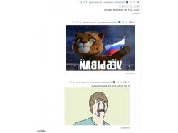 Прикол почта россии