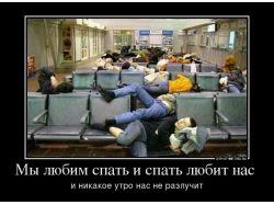 Украина приколы