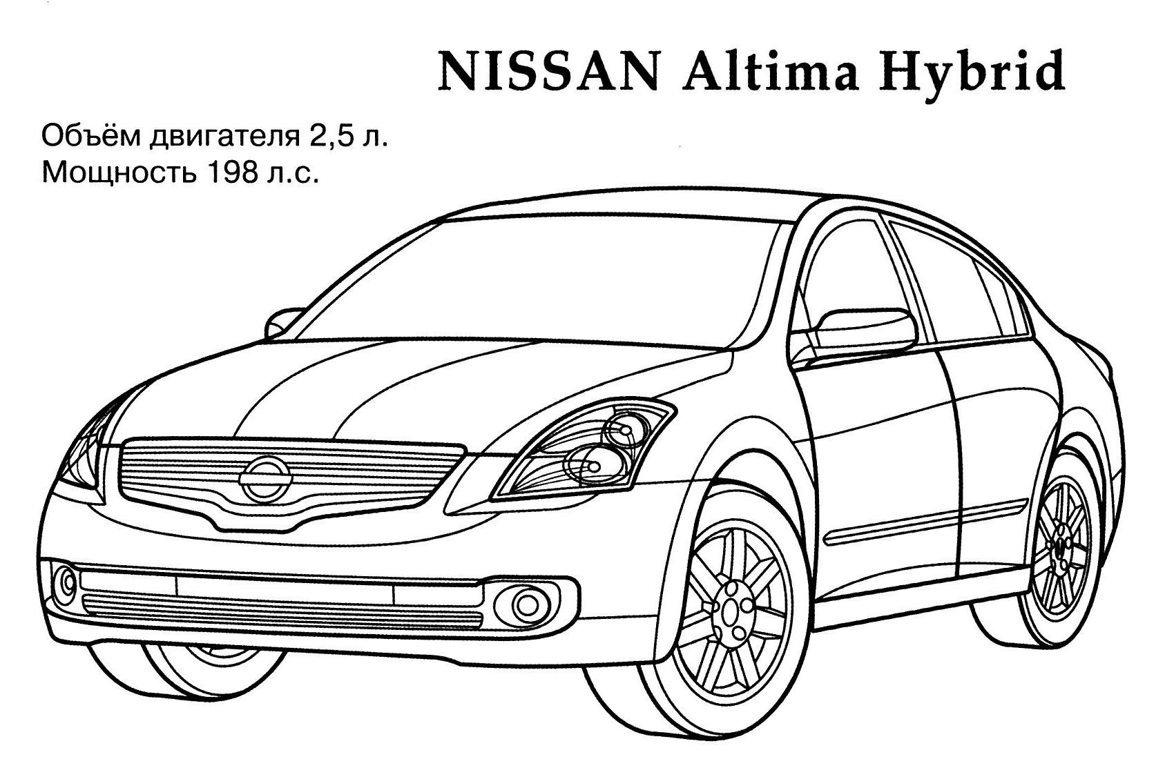 350z coloring pages super car nissan 350z coloring page cool car printable free