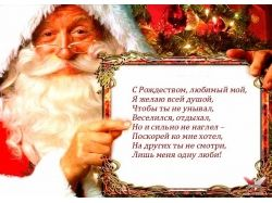 Приколы с рождеством
