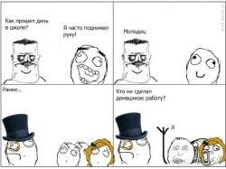 Мемы приколы