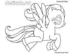 Раскраски про пони