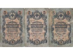 Купить старинные деньги фото
