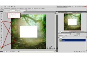 Создать рамку для фото бесплатно