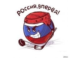 Картинки хоккеистов 2